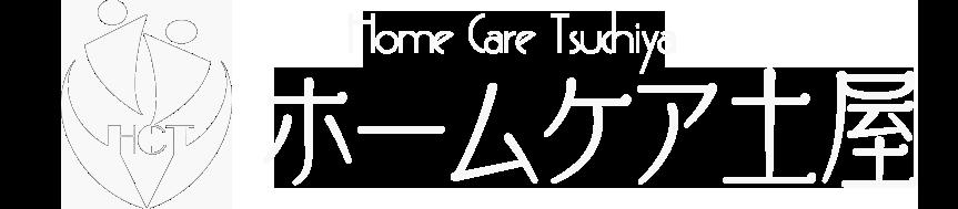 Home Care Tsuchiya